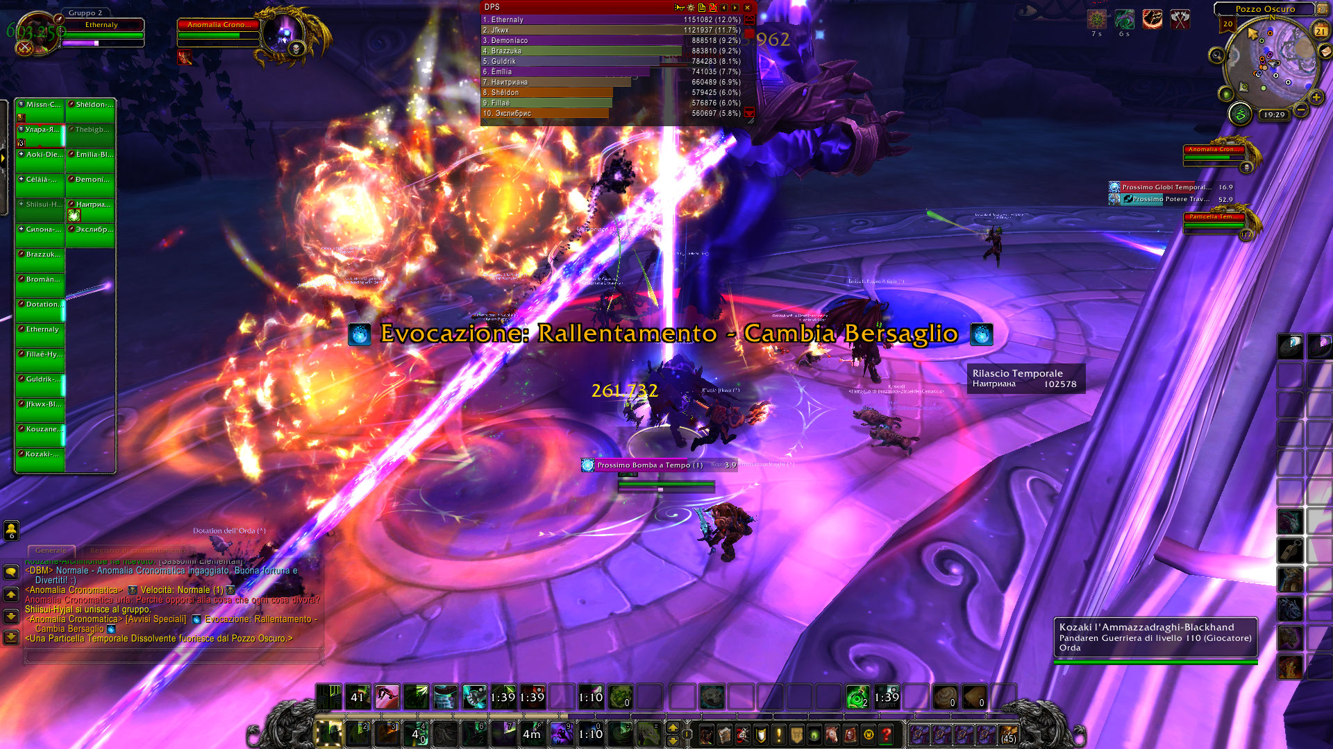 Ethernaly.it - World of Warcraft, Raid Rocca della Notte